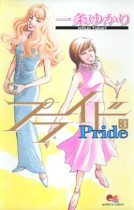 pride3