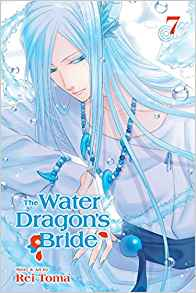 Water Dragon's Bride 7