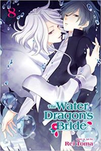 Water Dragon God 8