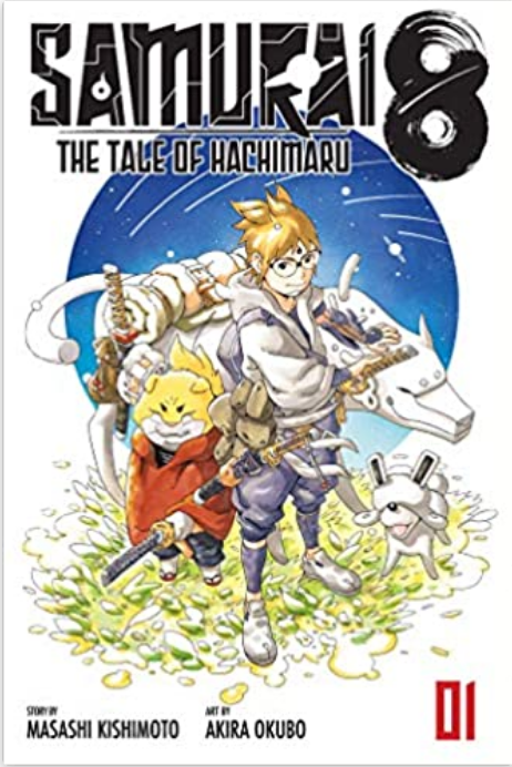 Samurai 8 Volume 1