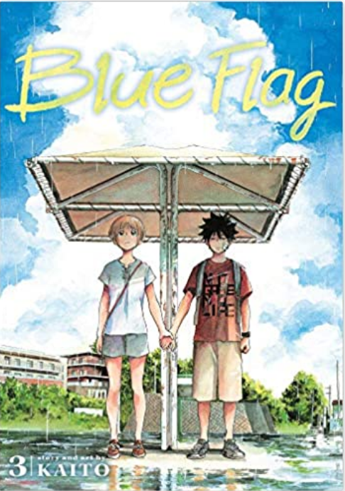 Blue Flag Volume 3
